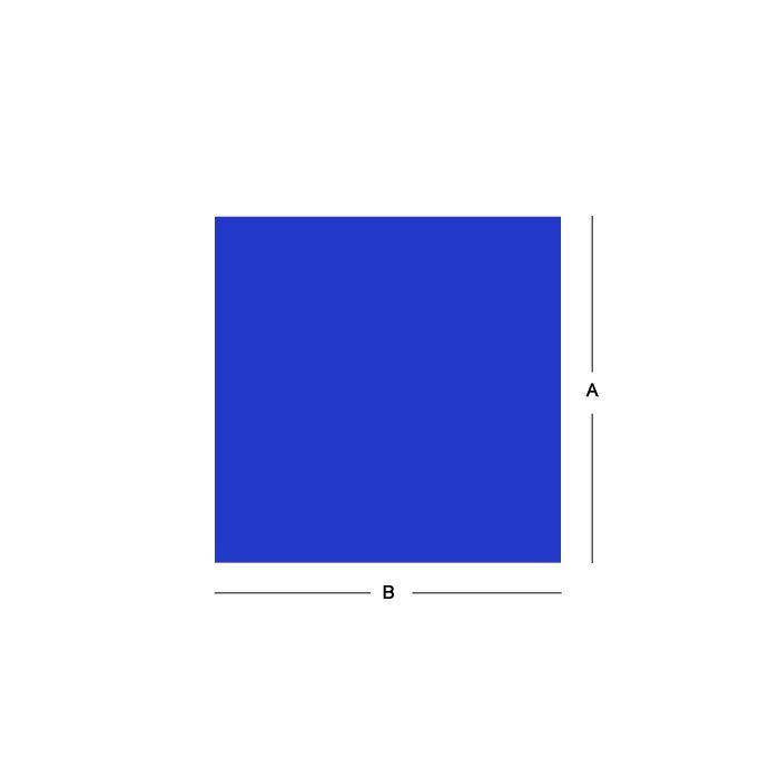 6061 Aluminum Squares - 5/8 Inch